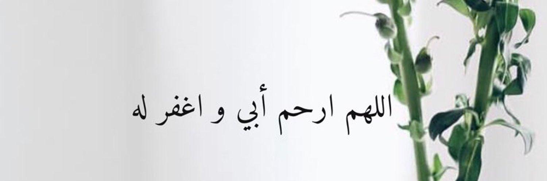 يا رب من خير إلى خير، ومن جميل إلى أجمل🌸.