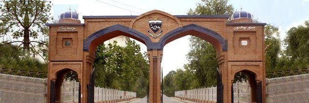 University of Peshawar's official Twitter account