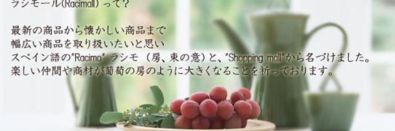 ホイッスル製造・販売アカウント【ショップサイト情報】をつぶやいてます。日本製防災用ホイッスル・大地震対応マニュアル販売。ヤフー店オープン!もご利用下さい。store.shopping.yahoo.co.jp/racimall/