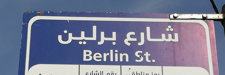 Deutsches Vertretungsbüro Ramallah