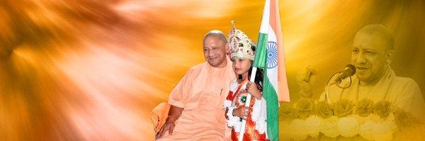 Yogi Adityanath Office Profile Banner