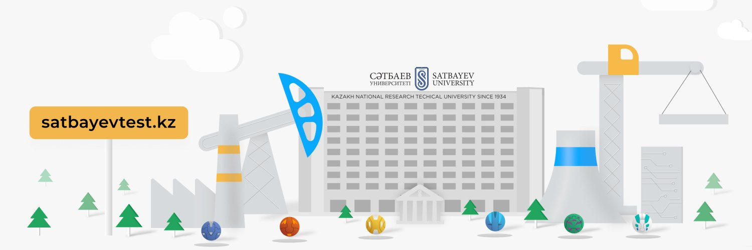 Satbayev University's official Twitter account
