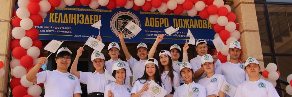 Kazakhstan Engineering and Pedagogical University of Friendship of Peoples's official Twitter account