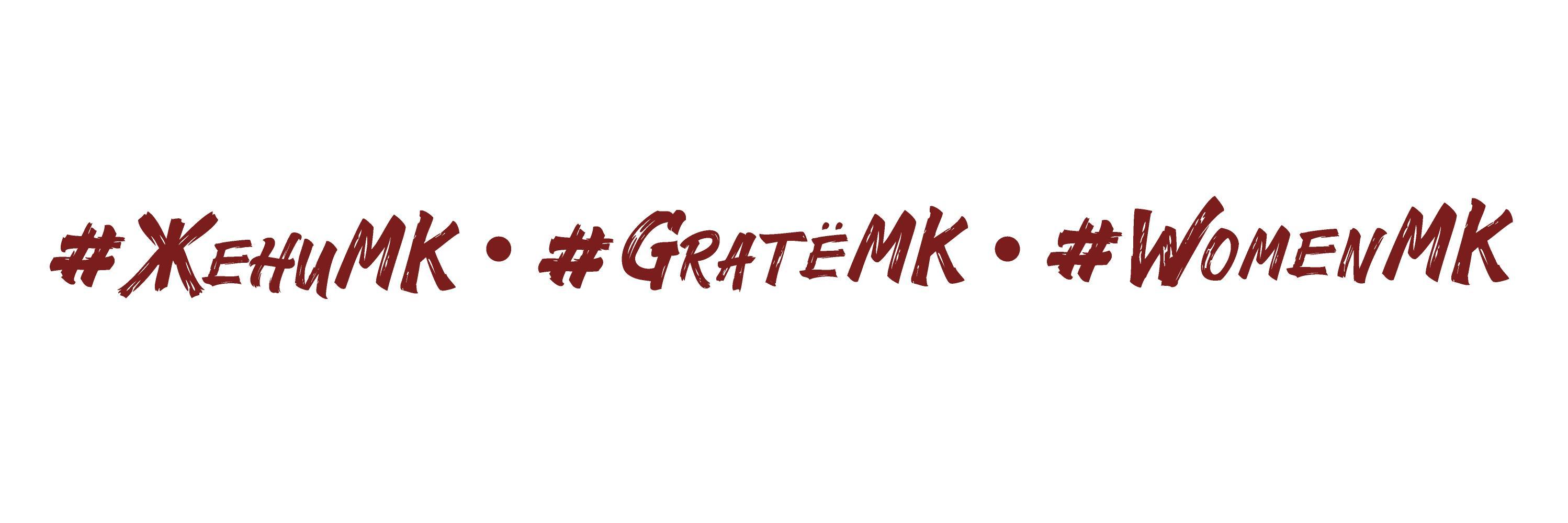Мена Спировска – Менче - првата академски образована ликовна уметничка во Македонија #ЖениМК • #GratëMK • #WomenMK https://t.co/i4tendzoyQ