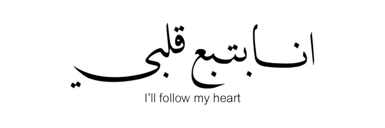 реформы открытки на персидском мне тобой одиноко