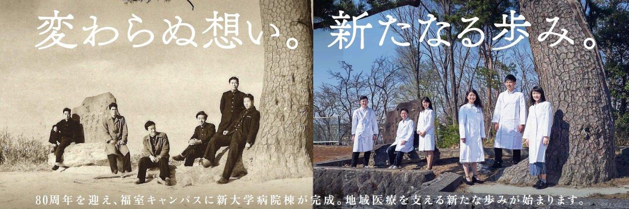 Tohoku Pharmaceutical University's official Twitter account