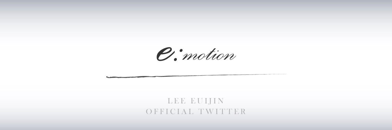 [📢] 의진 1st MINI ALBUM [e:motion] 자켓 촬영 현장 비하인드가 네이버 포스트를 통해 공개되었습니다😆 ▶️ naver.me/GQw0gtKA #이의진 #의진 #불면증 #e_motion