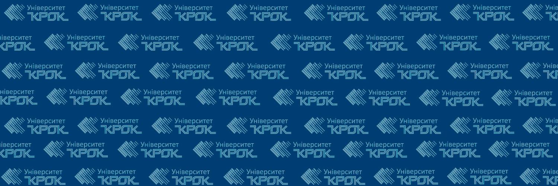 KROK University's official Twitter account