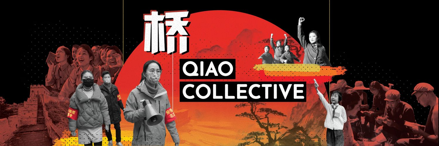 Qiao Collective (@qiaocollective) on Twitter banner 2019-07-07 10:26:12