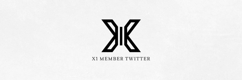 X1members
