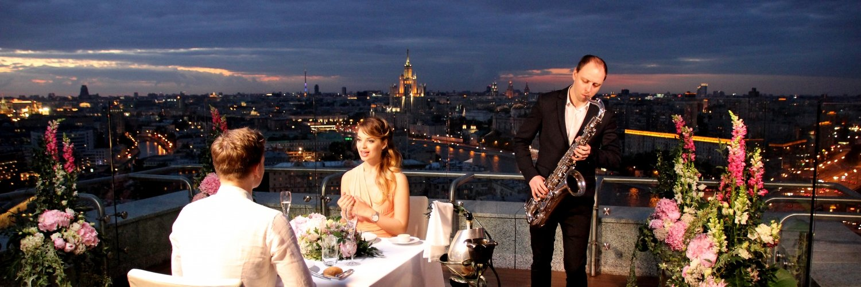 Swissotel Moscow