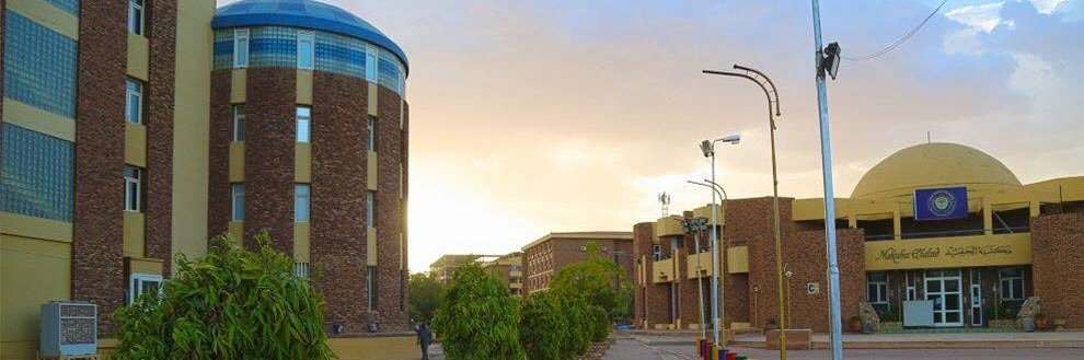 Ahfad University for Women's official Twitter account