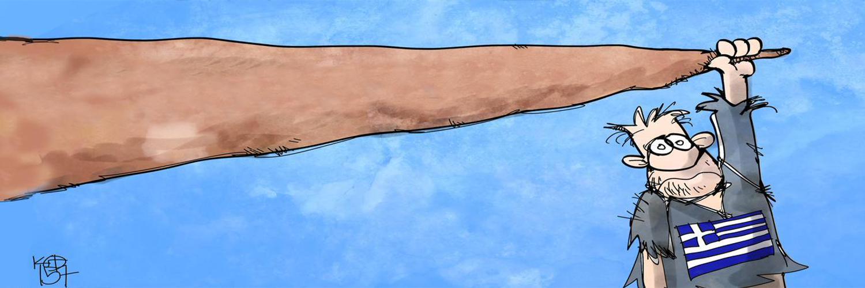 koufogiorgos