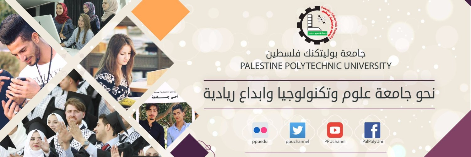 Palestine Polytechnic University's official Twitter account