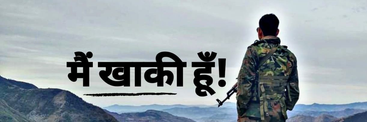 'ज़िंदादिली और जज़्बे से सफलता की राह' Read my UPSC journey in @YourStory_Hindi by @NishantJain1111 , an IAS batchm… https://t.co/WjyDtynGF1