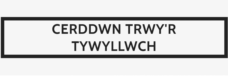 Cynllun newydd i dynnu cantorion o Gymru a thu hwnt at eu gilydd a creu rhywbeth i'w gofio yn ystod y cyfnod anodd yma.