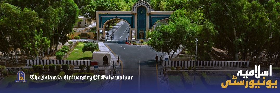 The Islamia University of Bahawalpur's official Twitter account