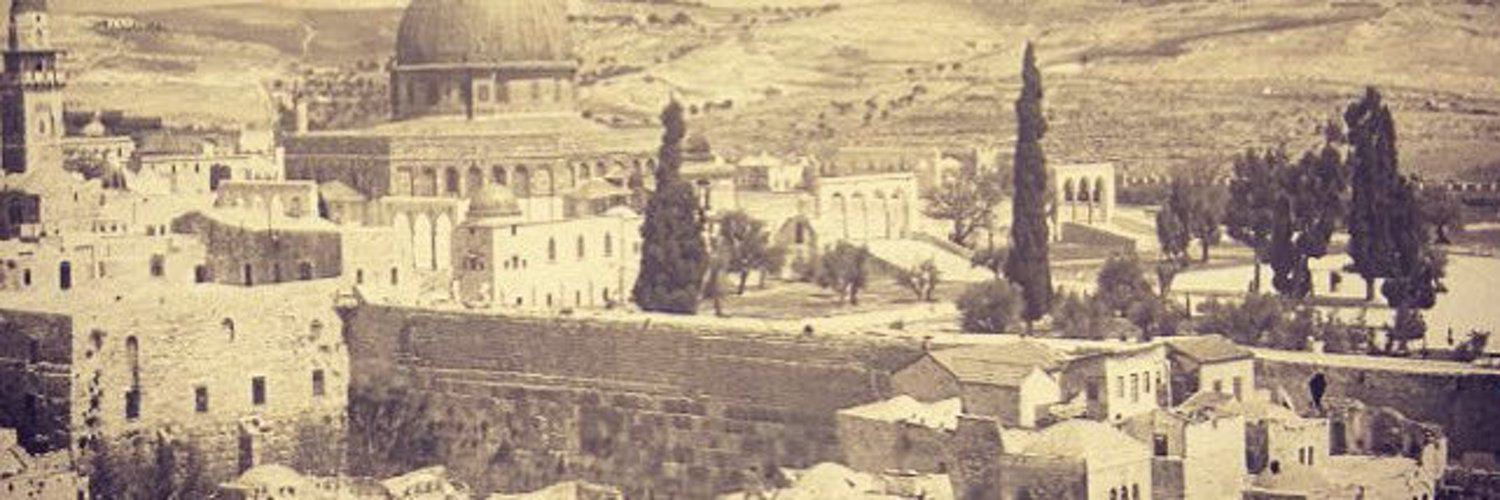 Telling one mind-blowing Israel fact per day - history, architecture, technology, archaeology, and personalities that shaped this land then and now