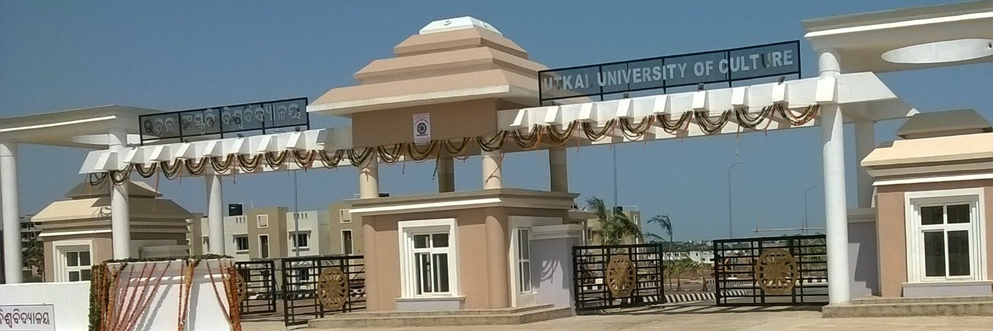 Utkal University of Culture's official Twitter account