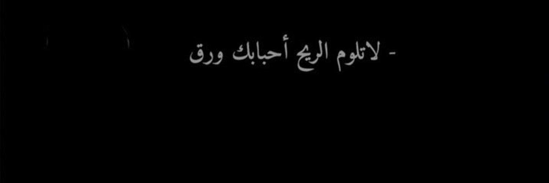 amadad (@ASD12341234x) on Twitter banner 2020-06-12 23:39:35