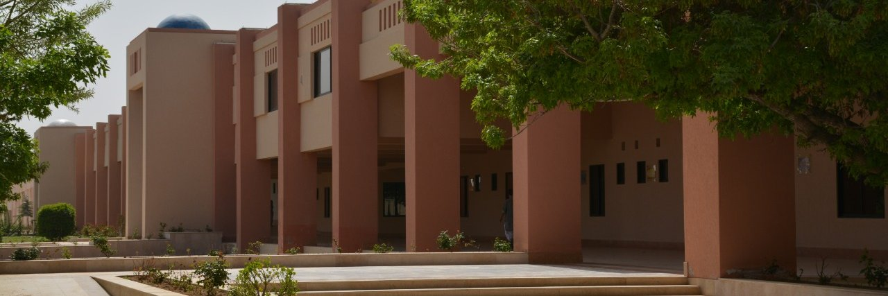 Balochistan University of Information Technology, Engineering and Management Sciences's official Twitter account