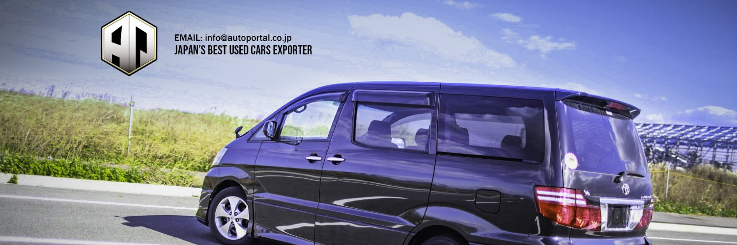Auto Portal Co, Ltd. - Used Car exporter based in Osaka, Japan. Thousands of cars shipped since 2006.