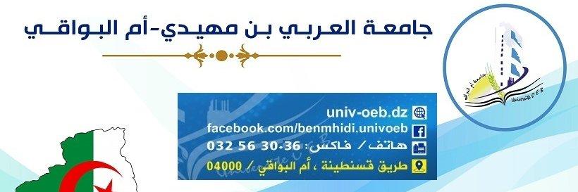 Université Larbi Ben Mhidi de Oum El Bouaghi's official Twitter account