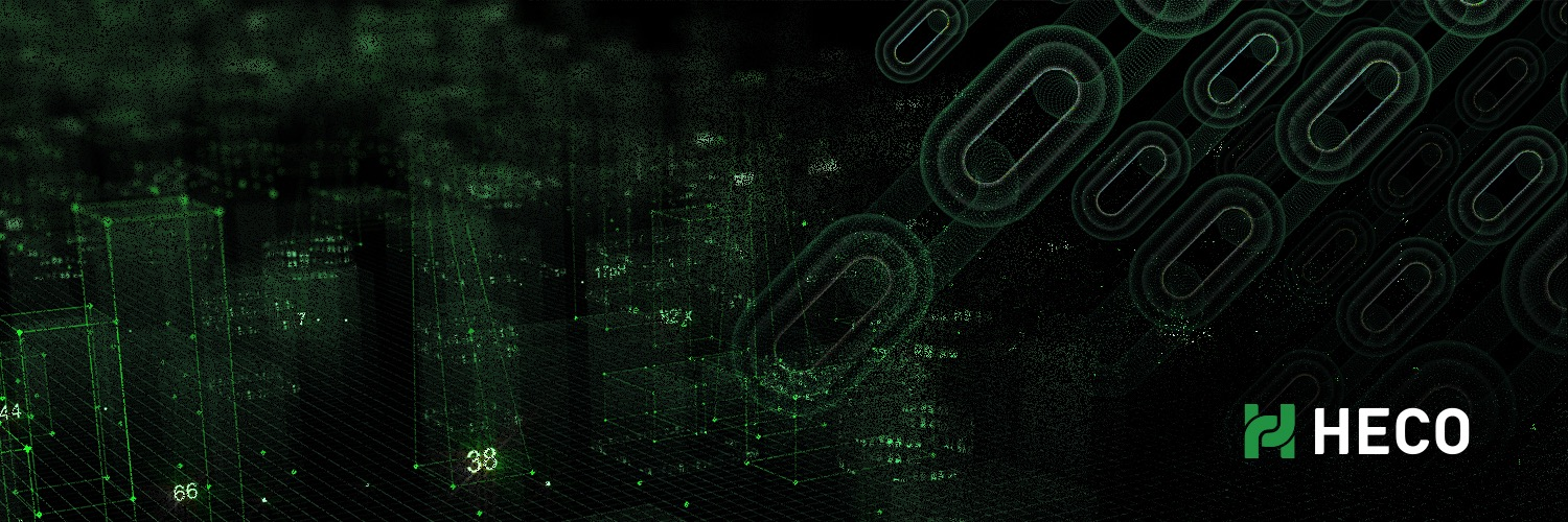 HECO Chain (@HECO_Chain) on Twitter banner 2020-12-07 11:16:25