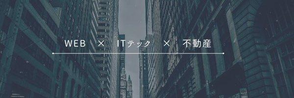 グランドネクスト株式会社 Profile Banner