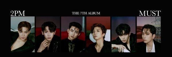 2PM Profile Banner