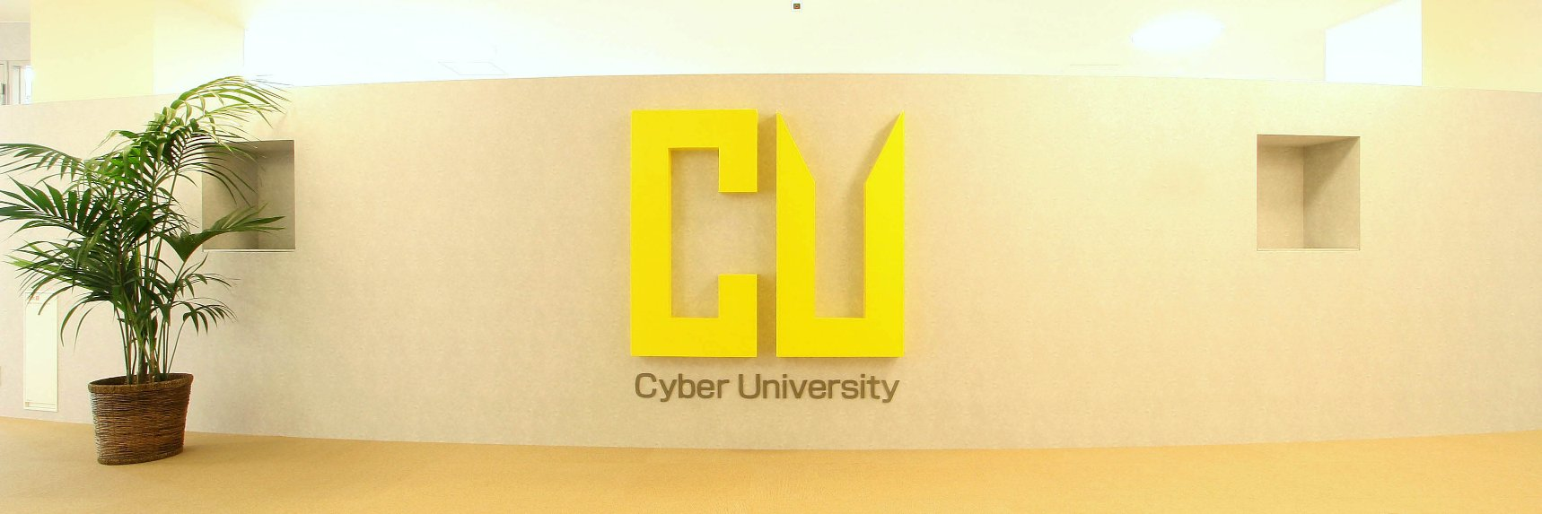 Cyber University's official Twitter account