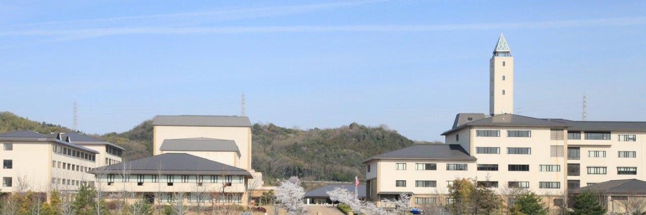 Kurashiki Sakuyo University's official Twitter account