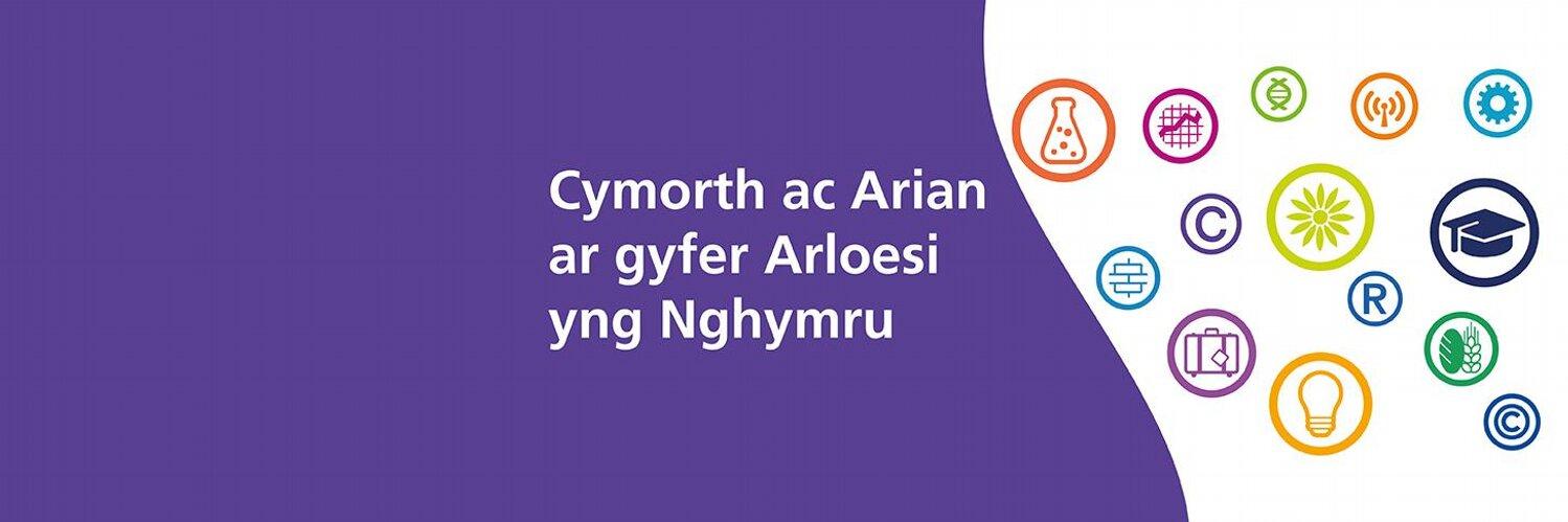 Codi proffil #arloesedd a gwyddoniaeth yng Nghymru. Sianel Arloesi swyddogol Llywodraeth Cymru. Saesneg @WG_innovation