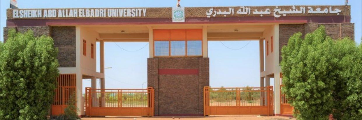 Elsheikh Abdallah Elbadri University's official Twitter account