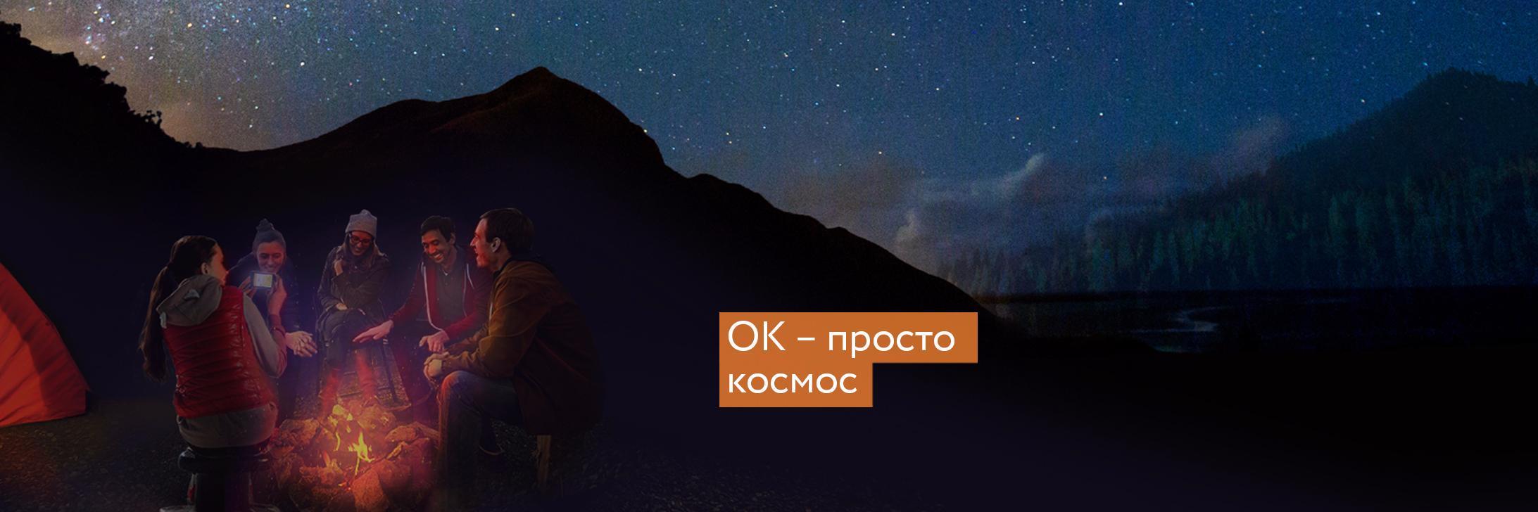 @odnoklassniki