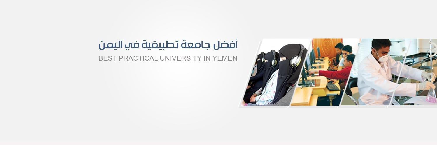 Al-Nasser University's official Twitter account