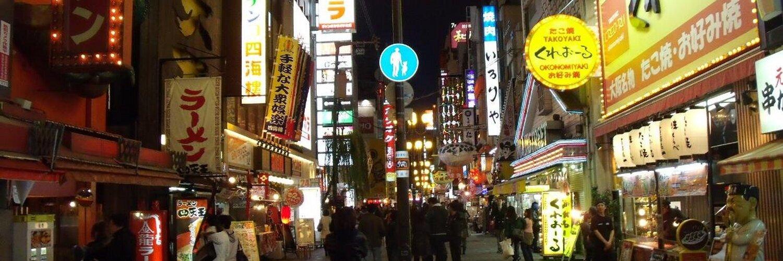 32 ans - Assistante Commerciale - fan de la Japan Culture -