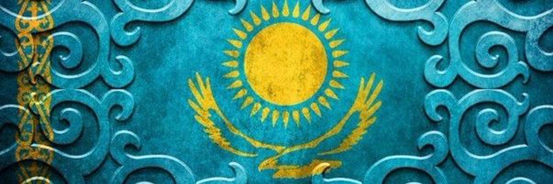 1985 года, открытка с казахским орнаментом