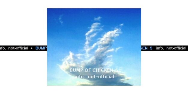 BUMP OF CHICKEN Update: BUMP OF CHICKEN情報非公式(@BUMPOFCHICKEN_s)