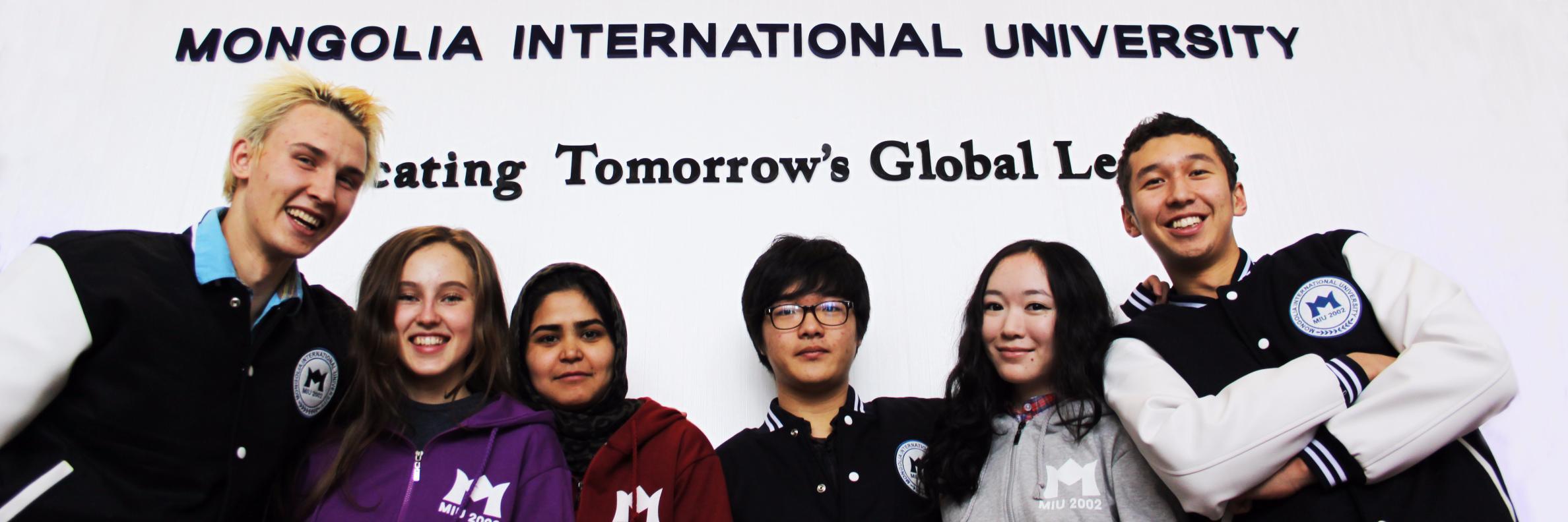 Mongolia International University's official Twitter account