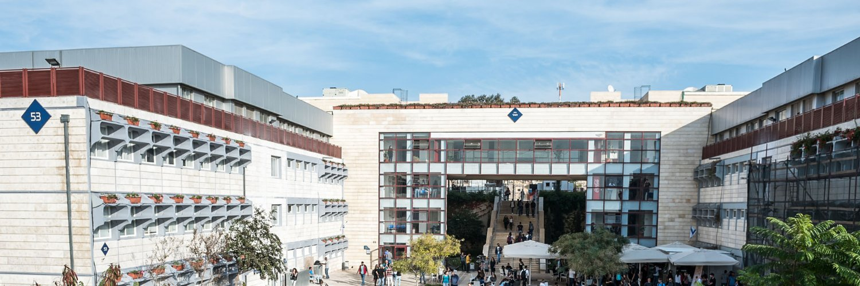 Ariel University's official Twitter account