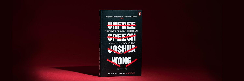 Joshua Wong 黃之鋒 ????