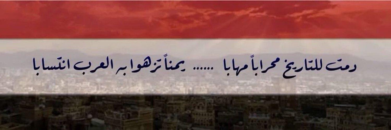 """أحمد إدريس #اليمن on Twitter: """"#شاهد #فيديو وزير الدفاع الأمريكي السابق #كولن_باول يؤكد ان #السعودية التزمت بإنهاء الحرب على اليمن خلال 10 أيام  https://t.co/Ui79Pb3Cfk"""""""
