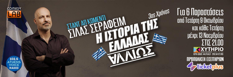 silas serafim (@silaserafim) on Twitter banner 2010-10-30 10:05:09