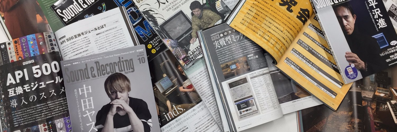 音楽制作に携わる人々に贈る専門誌サウンド&レコーディング・マガジン(毎月25日発売)&Webサイト『サンレコ』のオフィシャルTwitterアカウントです。お問い合わせはこちらまで→ rittor-music.co.jp/inquiry/