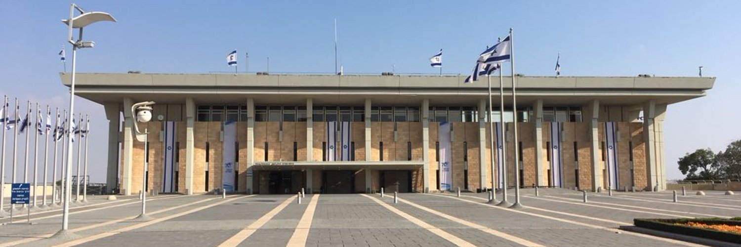 Knesset Christian Allies Caucus- strengthening coordination between the Israeli parliament and Christian leaders around the world.