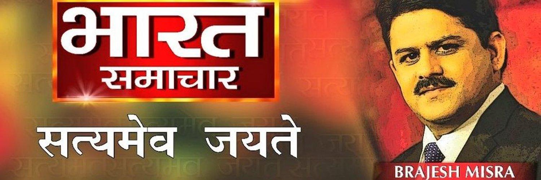 Brajesh Misra (@brajeshlive) on Twitter banner 2010-11-25 13:04:30