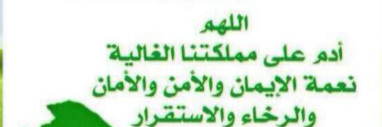 @Kingsoos1440 الله يرحمه ويسكنه الفردوس الاعلى من الجنة