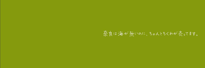 """きんちょべ / kinchobe on Twitter: """"Musical Instruments (Keyboard, Strings, Winds, Percussion, Electronic) #gamedev #pixelart #indiegame http://t.co/tV3pvBNIto"""""""