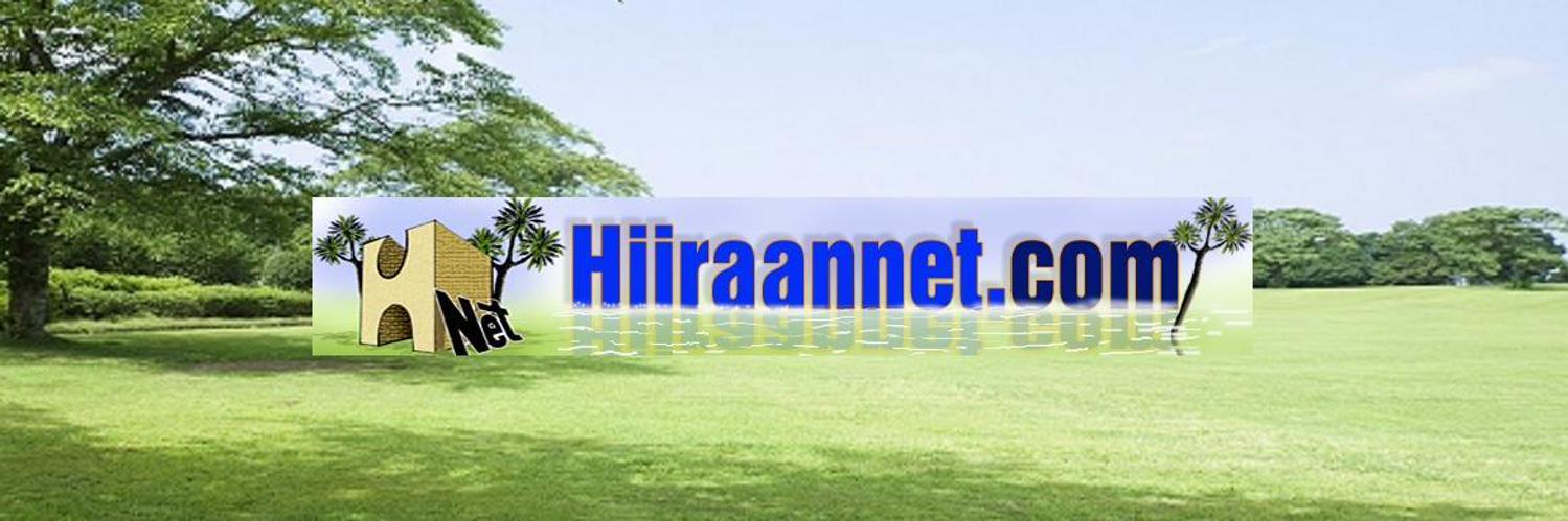 Hiiraan Net (@Hiiraannet)   Twitter